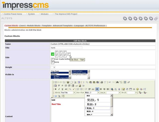 altsys with ImpressCMS