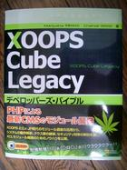 XOOPS Cube Legacy Developer&#039;s bible